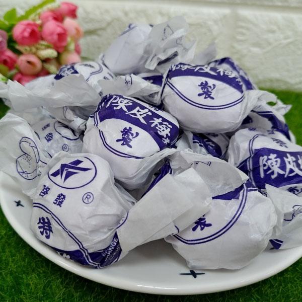 陳皮梅李 特製 有籽 600克 團購美食 泰國 蜜餞果乾 大包裝分享組 【正心堂】