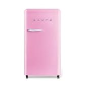 【南紡購物中心】聲寶【SR-C10(P)】99公升單門粉彩紅冰箱
