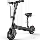 折疊電動滑板車成人代駕代步助力自行車迷你小型電動電瓶車 PA5792『科炫3C』