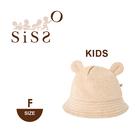 【SISSO有機棉】彩棉QQ小熊帽(加大) F