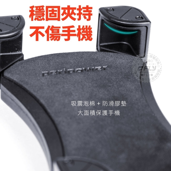 《飛翔無線3C》peripower MT-MC02 後照鏡鋁管機車手機架│公司貨│螺絲固定手機架 後視鏡手機夾