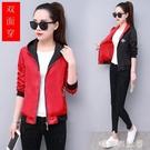 雙面穿外套女春秋短款2020新款韓版寬鬆bf女學生夾克春裝棒球服潮「時尚彩紅屋」