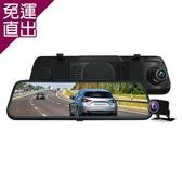CARSCAM行車王 CR14全螢幕電子式觸控1080P後視鏡行車記錄器 (贈16G)【免運直出】