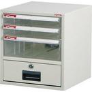 SHUTER 樹德 A4-104K桌上型資料櫃(附鎖透明抽)