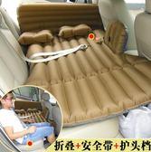 (一件免運)充氣床車載充氣床兒童折疊旅行睡墊自駕游後座床後排床墊汽車用品車震床