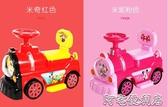 兒童電動車四輪火車2-3-5-6-8歲可坐可騎小孩寶寶獅子王玩具汽車YYJ(快速出貨)