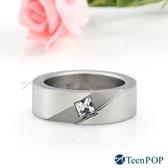 鋼戒指 ATeenPOP 佔有愛情 單鑽戒指 尾戒 寬版戒指