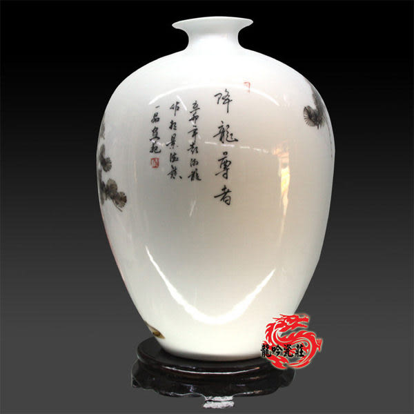 景德鎮陶瓷器花瓶降龍尊者