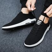 夏季男鞋透氣潮流百搭低幫鞋男士網面飛織運動休閒鞋帆布鞋板鞋子 【快速出貨】