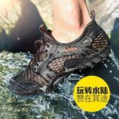 登山鞋 夏季男鞋透氣鞋男網鞋新款網眼夏天潮鞋子運動戶外休閒登山鞋 萌萌小寵
