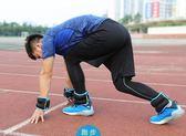 跑步負重沙袋綁腿綁手運動訓練可調節裝備健康復隱形綁腳沙包男女     琉璃美衣