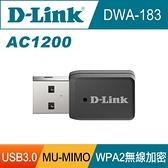 D-Link 友訊 DWA-183 AC1200 MU-MIMO 雙頻 USB3.0 無線網路卡 [富廉網]