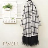 棉麻寬鬆格紋長版襯衫雙面穿壓褶裙二件組(組合A819 8J1394白+9J1034黑)
