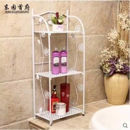 東園 歐式鐵藝浴室架落地衛生間臉盆架衛浴收納置物架多層隔板架