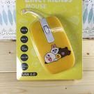【震撼精品百貨】LINE FRIENDS_兔兔、熊大~滑鼠-熊大家族綜合圖案-黃色