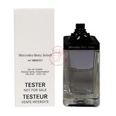 賓士 Mercedes Benz SELECT 男性淡香水 TESTER 100ML【岡山真愛香水化妝品批發館】