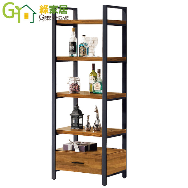 【綠家居】馬德 時尚2尺木紋開放式書櫃/收納櫃