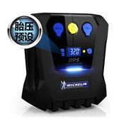 多功能數顯車載充氣泵大功率汽車用輪胎打氣泵便攜式電動12  魔法鞋櫃  igo