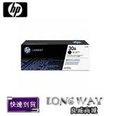 ~送滿額好禮送~ HP CF230A 原廠黑色碳粉匣 (適用:HP M203d/M203dn/M203dw/M227sdn/M227fdw )
