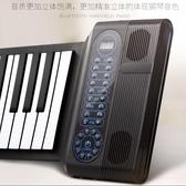 手捲鋼琴 88鍵盤加厚專業版成人女折疊便攜式初學者入門 - 古梵希