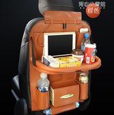 汽車收納用品車內多功能座椅置物袋后背掛袋車載收納箱椅背收納袋YYJ 育心小賣館