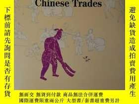二手書博民逛書店Illustrated罕見Traditional Chinese Trades(圖說中國傳統行業)英文原版 多插圖