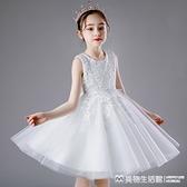 女童洋裝 女童公主裙夏裝2021新款白色裙子兒童洋氣女孩夏季蓬蓬紗裙連身裙 美物生活館