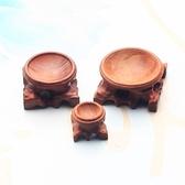 易晶緣水晶球底座底盤木質球托擺件創意禮品桌面裝飾