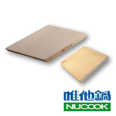 【VitaCraft唯他鍋】NuCook雲杉砧板(中)+ 柚木(小)