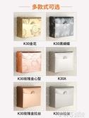 免打孔衛生間廁所紙巾盒廁紙盒衛生紙置物架抽紙防水手紙盒壁掛式 西城故事