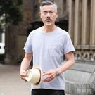 夏季爸爸裝短袖t恤中年男士圓領寬鬆大碼中老年人40-50歲上衣夏裝 快速出貨