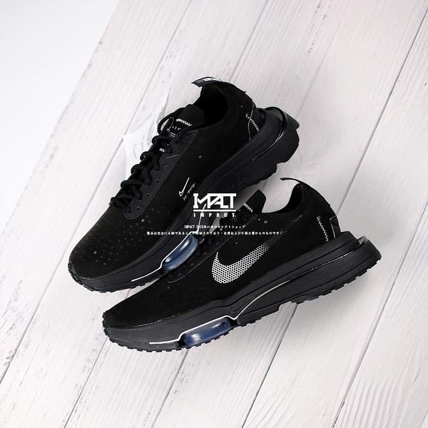 IMPACT Nike Air Zoom Type N.354 全黑 氣墊 CJ2033-004
