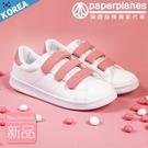 PAPERPLANES紙飛機 韓國空運 男女款 糖果色系 魔鬼氈設計 小白鞋 3CM運動休閒鞋【B7901494】
