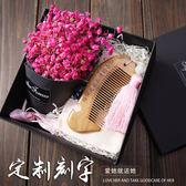 生日禮物女生閨蜜diy友情韓國創意送女朋友浪漫愚人節特別的實用『韓女王』