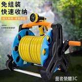 水管收納 家用高壓水槍水管收納車架園藝園林澆花洗車卷管器繞管神器免安裝YTL