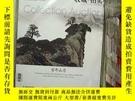 二手書博民逛書店收藏罕見拍賣 2012 8Y203004
