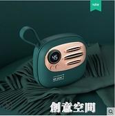 YESS暖手寶充電寶學生熱手寶暖手神器迷你便攜式兩用大容量取暖寶 創意新品