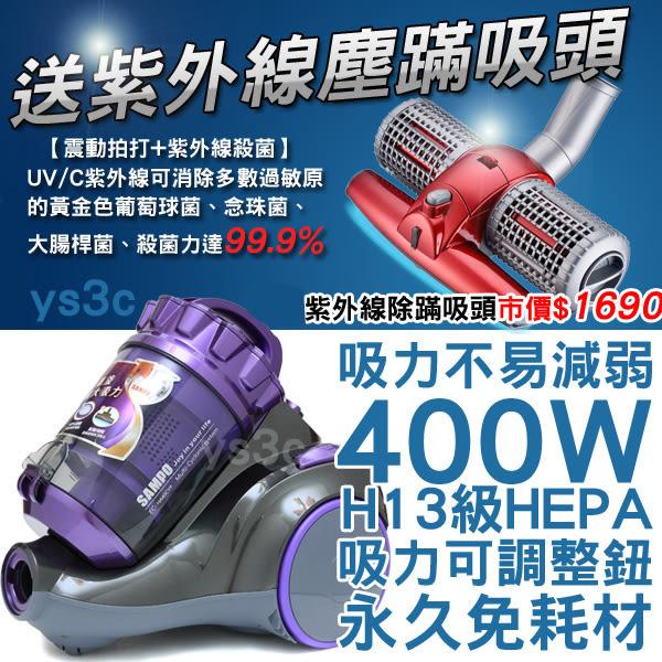 5個星評論 (送紫外線塵蹣吸頭)聲寶吸力不減吸塵器 EC-HA40CYP H13 除塵蹣