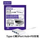 Uptech 登昌恆 UH254 Type-C轉3Port Hub+PD充電