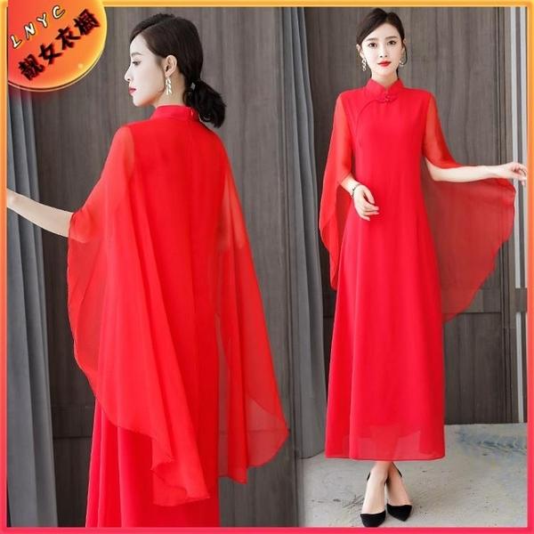 媽媽禮服 洋氣媽媽2021年夏季新款時尚氣質飄逸超仙禮服長裙改良旗袍連身裙 薇薇