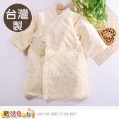 嬰兒服 台灣製幼兒鋪棉加厚和服 魔法Baby