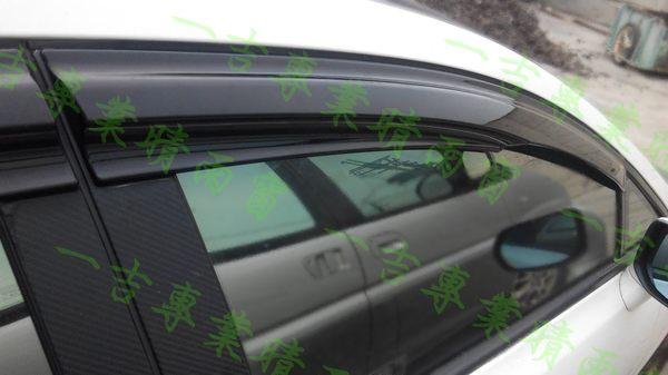 【一吉】Civic八代 K12 (前兩窗) 正日本無限樣式 晴雨窗 / civic8晴雨窗 mugen晴雨窗 無限晴雨窗