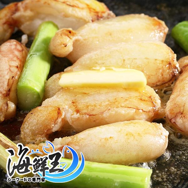 特選鮮甜蟹管肉 *1包組( 150g±10%/包 )
