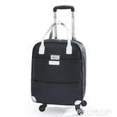 大容量拉桿式旅行包輕便手提牛津布可摺疊行李箱打工行李包拖拉包 ATF 艾瑞斯