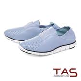 TAS 簡約沖孔百搭休閒鞋-水色藍