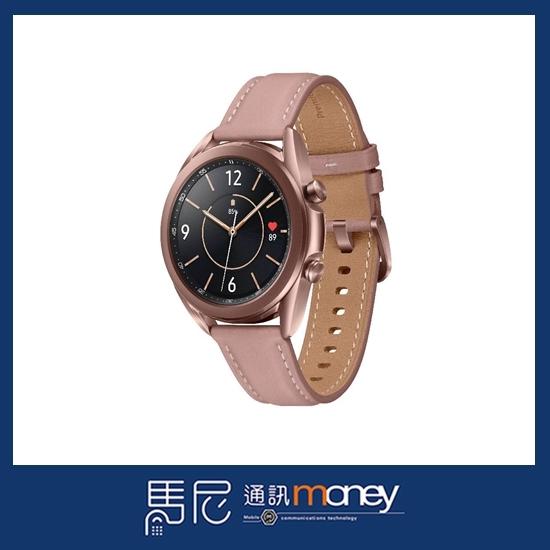 (免運)SAMSUNG Galaxy watch 3 41mm BT(R850)智慧手錶/健康偵測/體適能輔助【馬尼通訊】