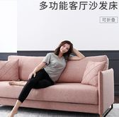 沙發床顧全小戶型沙發床可折疊雙人簡易沙發多功能現代簡約客廳臥室沙發 DF 維多原創 免運