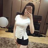 韓版性感百搭下擺開叉修身短袖T恤夜店裝