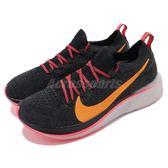 Nike 慢跑鞋 Wmns Zoom Fly FK 黑 橘 Flyknit 編織鞋面 賽跑專用 運動鞋 女鞋【PUMP306】 AR4562-068