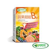 威瑪舒培-蔬果超能B群錠 60錠/盒(補充日常所需能量) 大樹